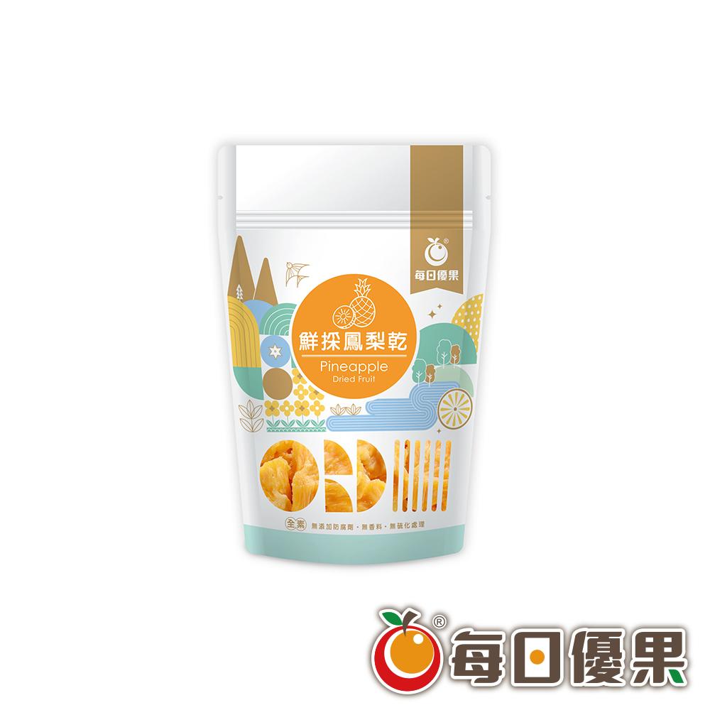 鮮採鳳梨乾隨手包(100G) 每日優果