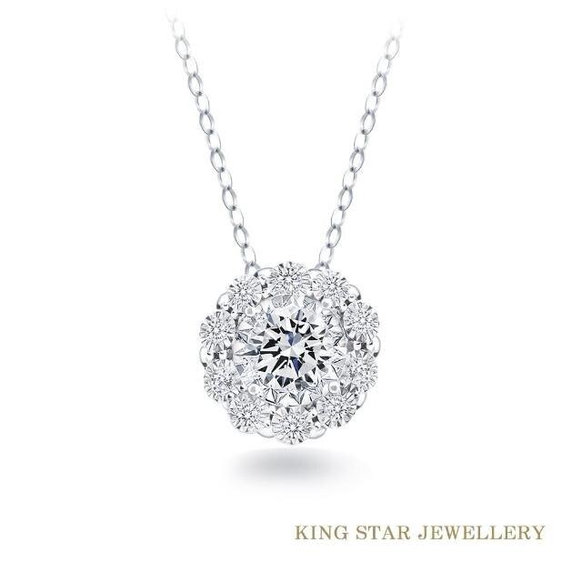 【King Star】一克拉情定18K金鑽石項墜(F SI2 3EX HA)