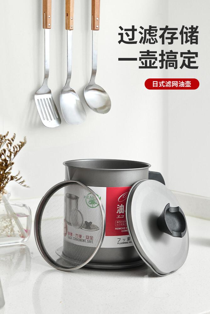 1.4l-日式油壺家用不銹鋼過濾網帶蓋裝油瓶廚房儲濾油神器豬油渣儲油罐