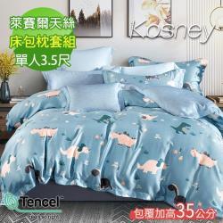 KOSNEY   侏儸紀  頂級100%天絲單人床包枕套組床包高度35公分