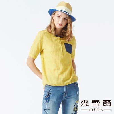 MYVEGA麥雪爾 丹寧口袋緹花線條上衣-黃