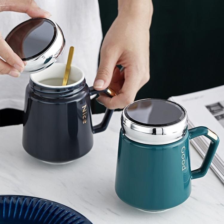 馬克杯帶蓋大容量陶瓷咖啡喝水杯北歐女生男辦公室情侶家用茶杯子 「快速出貨」