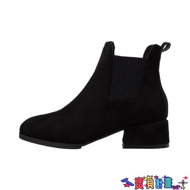 粗跟鞋 短靴女秋冬季2021年新款黑色絨面百搭粗跟切爾西瘦瘦加絨雪地棉鞋 7號Fashion家居館