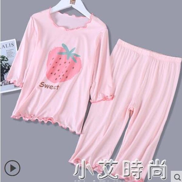 兒童睡衣夏季薄款莫代爾寶寶家居服冰絲女童面膜空調服套裝七分袖 小艾新品