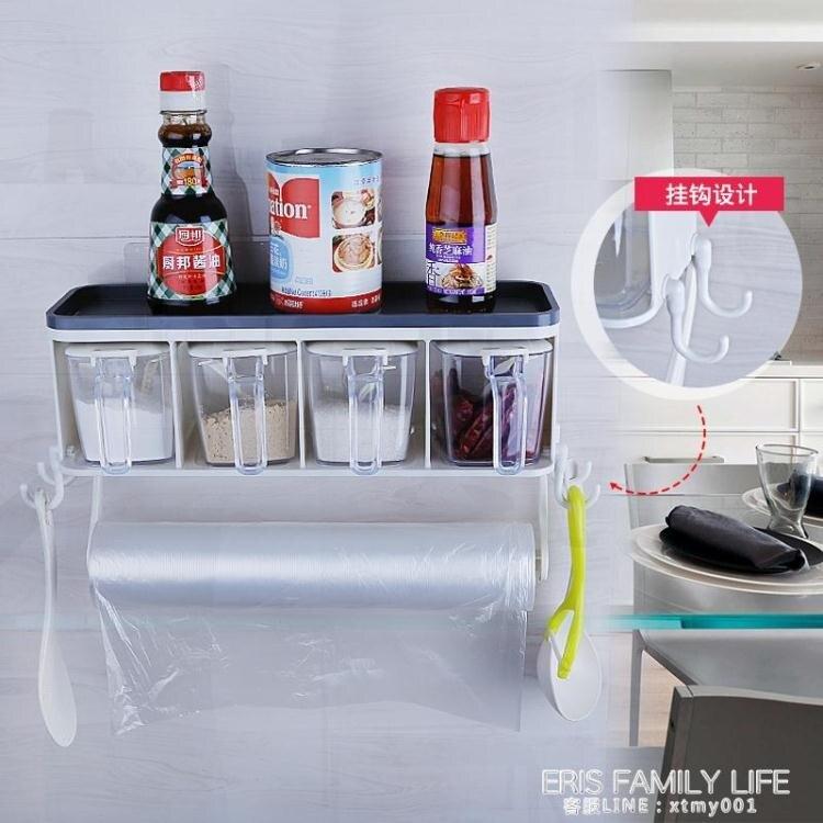 廚房用品掛牆式調料盒套裝家用組合免打孔放鹽味精收納瓶罐壁掛式