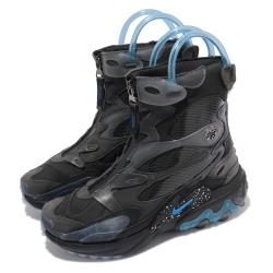 Nike 休閒鞋 React Boot 聯名 運動 男鞋 海外限定 靴款 Undercover 黑 藍 CJ6971001 [ACS 跨運動]