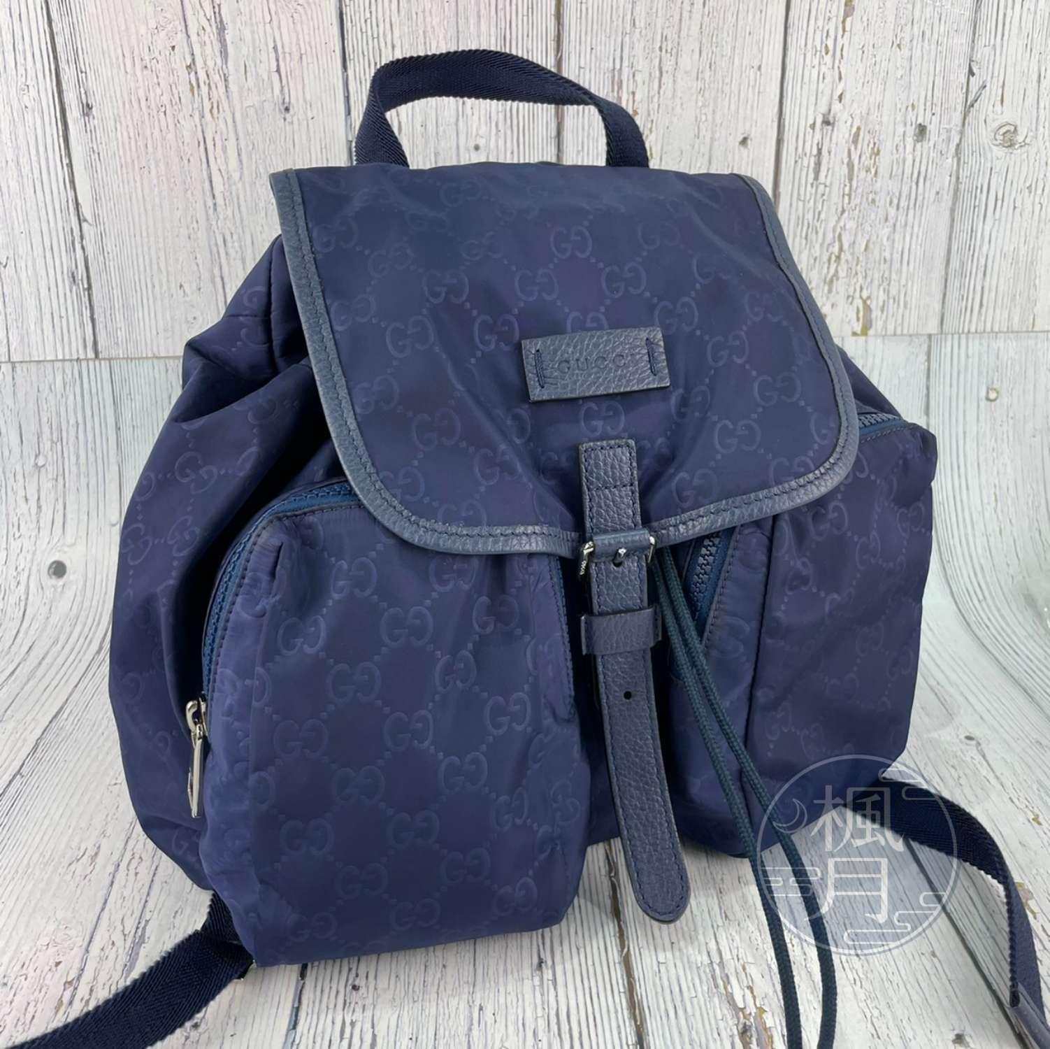 BRAND楓月 GUCCI 古馳 510343 藍色尼龍後背包 經典GG紋印花 束口袋 雙肩背包 肩背包