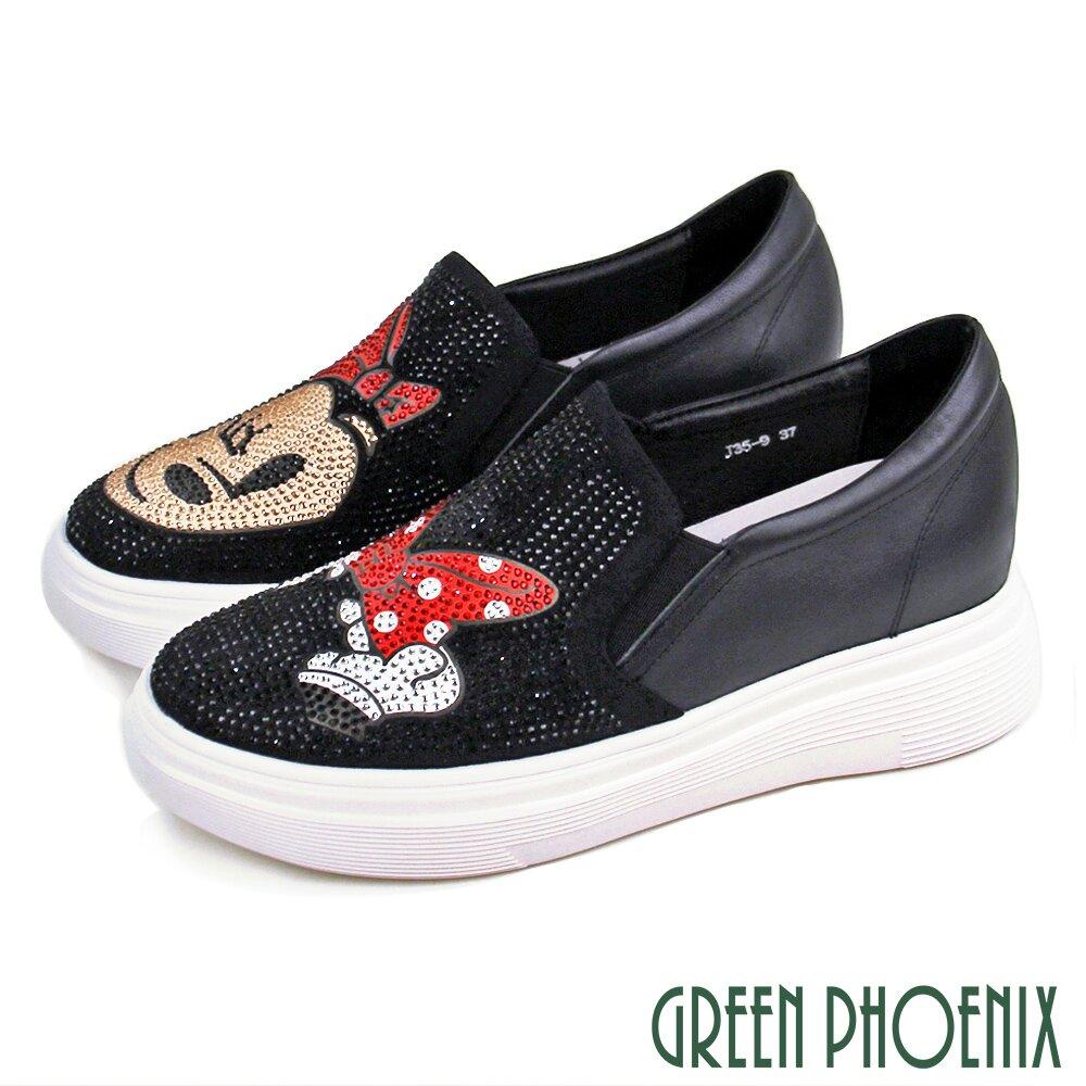 【GREEN PHOENIX】童趣圖案鑽飾厚底內增高休閒鞋/懶人鞋U11-20359