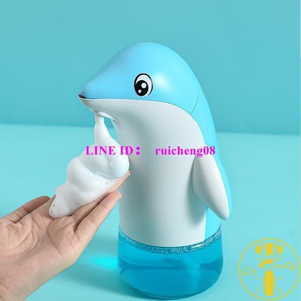 自動洗手液機 智能感應器泡沫式 兒童抑菌洗手機套裝可充電【雲木雜貨】