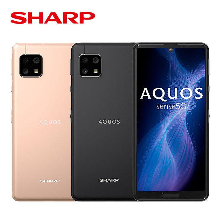 Sharp AQUOS sense5G (8G/128G)5.8吋防水5G雙卡機鈦黑