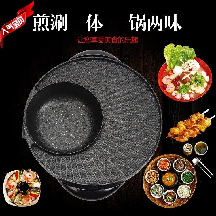 涮烤一體鍋家用烤涮電火鍋電烤盤多功能電烤鍋烤涮不沾電涮烤火鍋