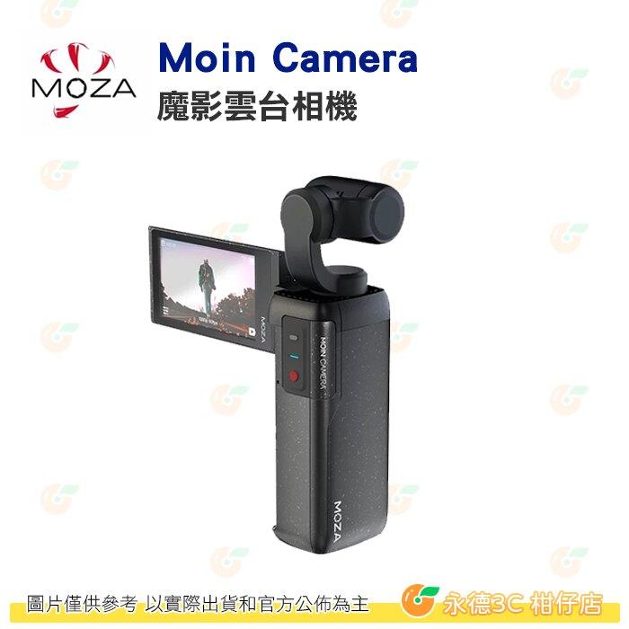 魔爪 Moza Moin Camera 魔影雲台相機 公司貨 運動相機 youtuber Vlog 手持迷你攝影機 防震