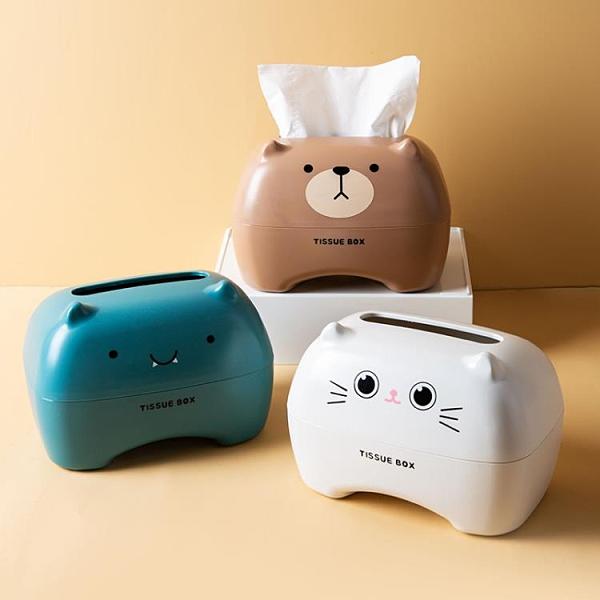居家家卡通紙巾盒創意家用客廳可愛餐巾紙收納盒抽紙盒網紅紙抽盒 钱夫人
