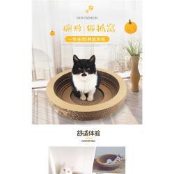 『環球嚴選』瓦楞紙貓抓板/碗形貓窩/多功能寵物用品窩(大)AA0058
