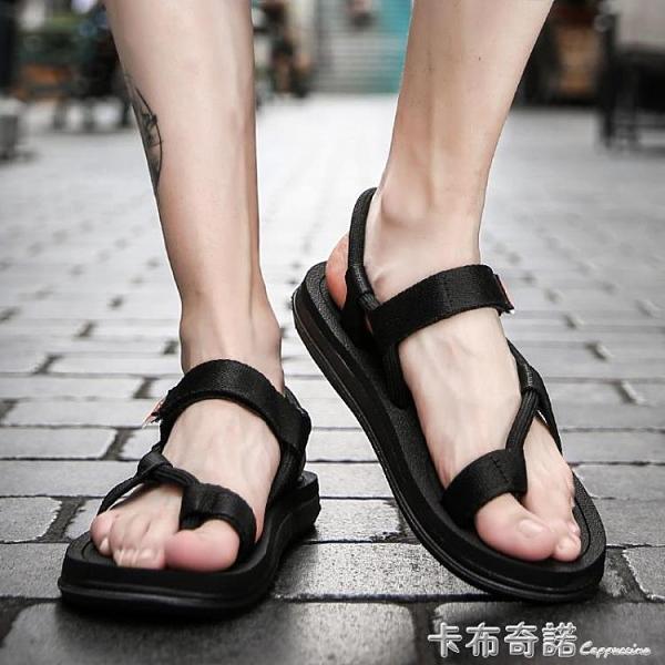 越南涼鞋大碼45男士青年夾腳拖鞋休閒泰國旅游個性沙灘鞋小碼3637 卡布奇诺