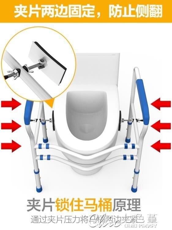 馬桶扶手老人安全欄桿坐便器助力架老年人防滑廁所衛生間免打孔最低價【618特惠】
