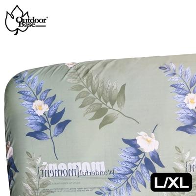 【Outdoorbase】200x295x26cm 歡樂時光原廠舒柔床包套(L/XL床墊適用 歡樂時光美麗人生春眠充氣床墊)