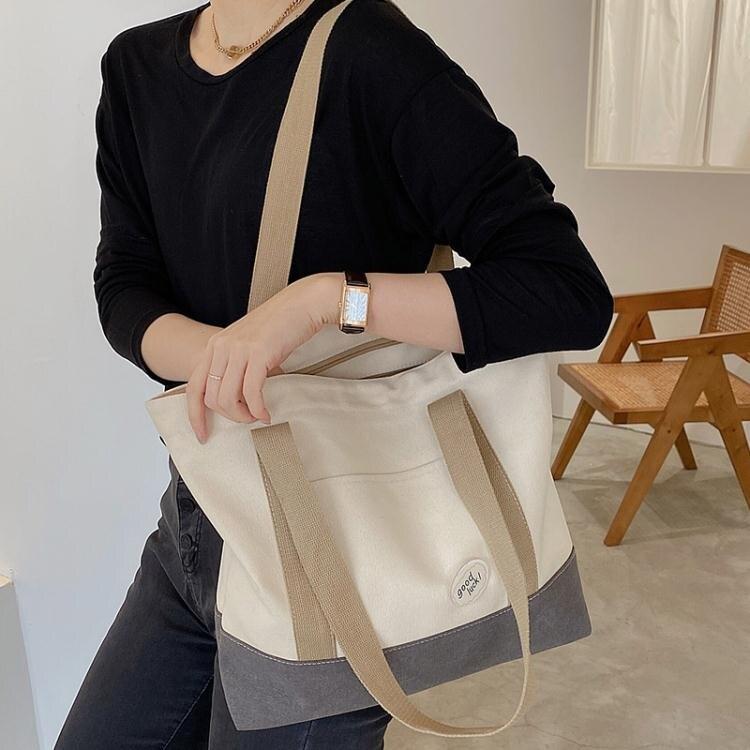 大學生帆布包女2021新款大容量上課包ins側背帆布袋通勤布包大包 7號Fashion家居館