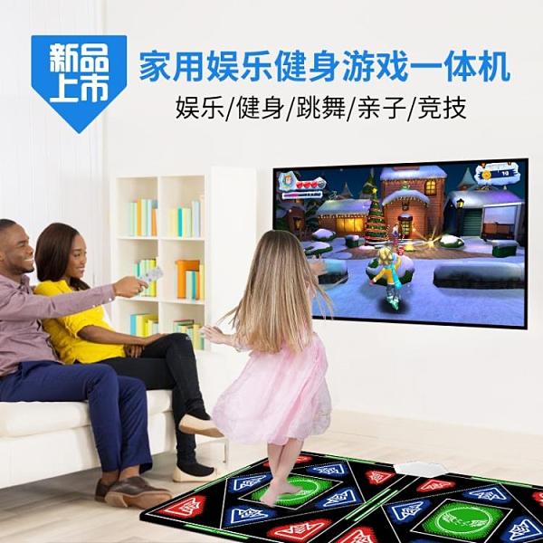 跳舞毯家用電視電腦兩用無線單雙人遊戲毯跑步瘦身減肥體感跳舞機