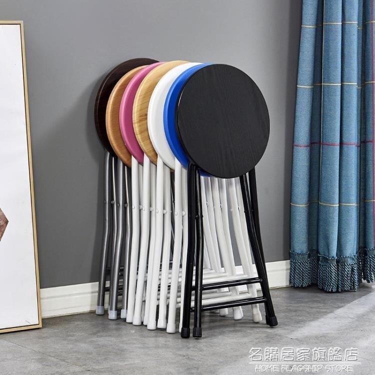 塑料摺疊凳家用省空間戶外便攜小凳子簡約餐桌高圓凳簡易靠背椅子
