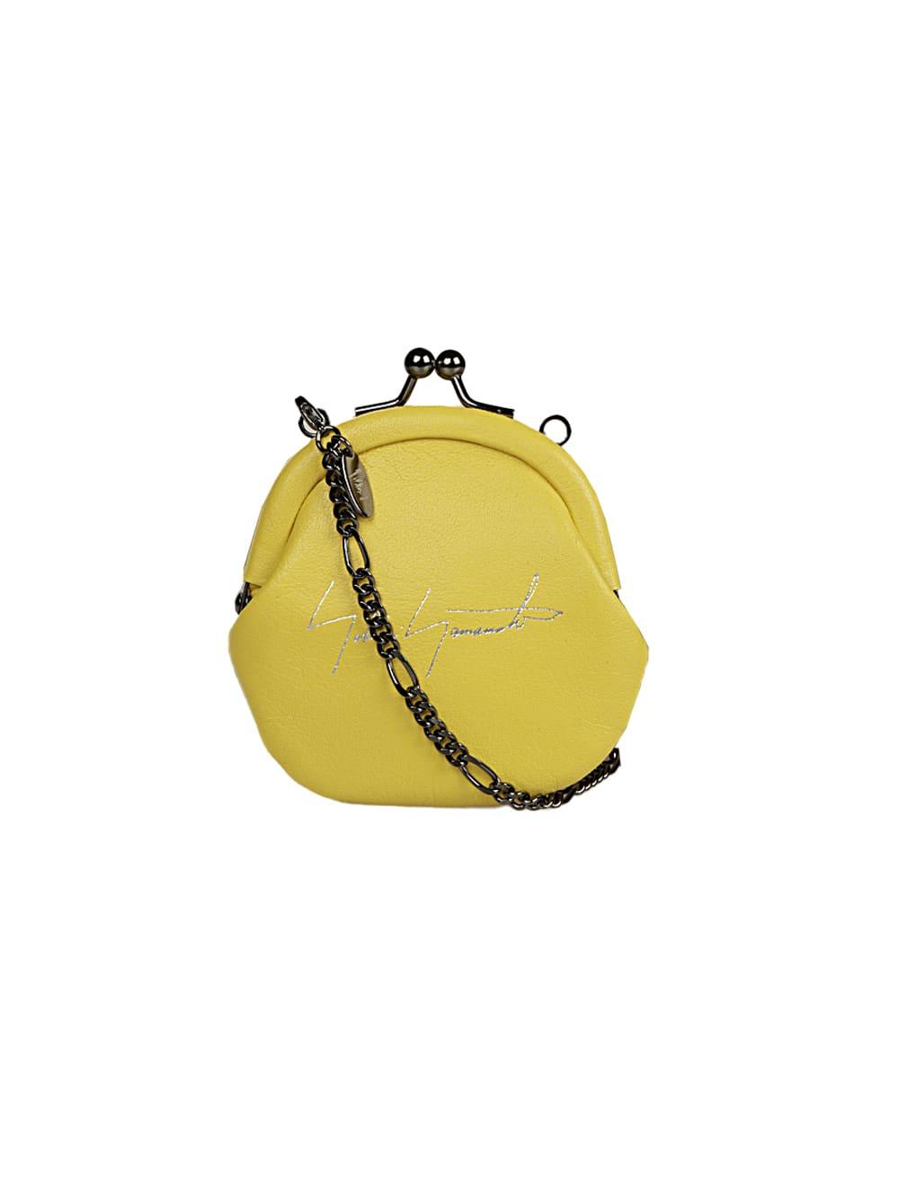 Discord Yohji Yamamoto Coin Necklace