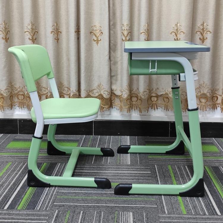 高中小學生課桌椅培訓室托管室幼兒園學校教室補習班輔導班學習桌 「快速出貨」