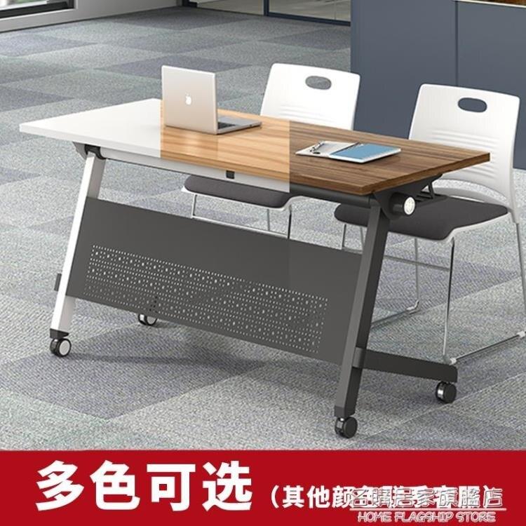 摺疊培訓桌椅組合拼接長條會議桌辦公桌雙人學生課桌可移動側翻桌