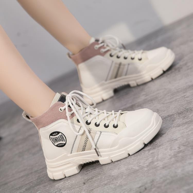 馬丁靴女春秋單靴英倫風秋季百搭短靴靴子鞋子高筒鞋女潮
