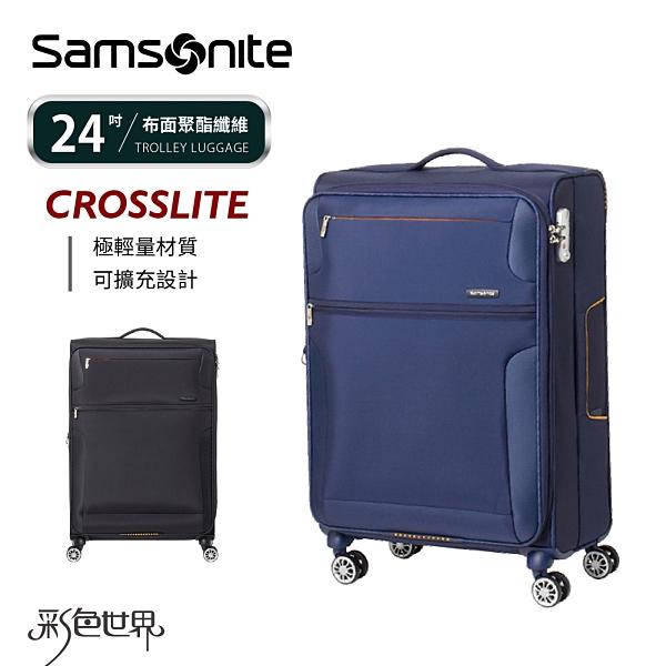 新秀麗 Samsonite 24吋軟布拉鍊行李箱 可擴充旅行箱 SSN-AP5-24 彩色世界