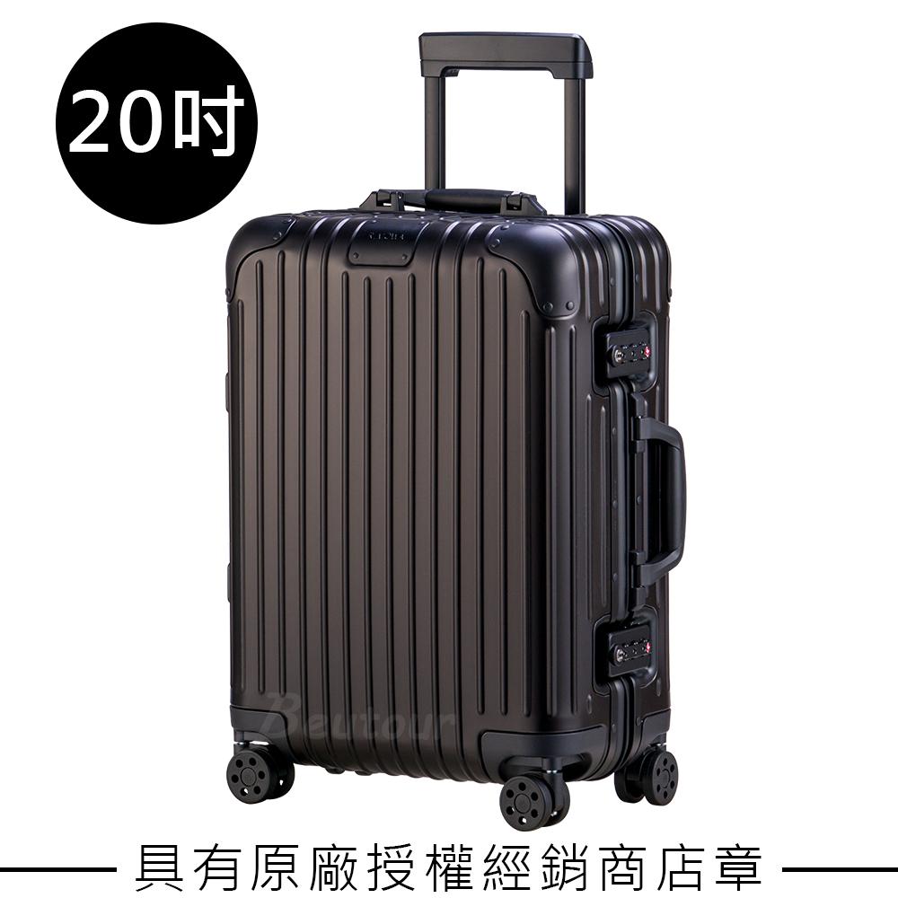 Rimowa Original Cabin S 20吋登機箱 (黑色)