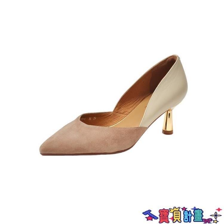 高跟鞋 高跟鞋女2021年新款百搭尖頭小香風女鞋法式細跟淺口裸色單鞋秋季 7號Fashion家居館