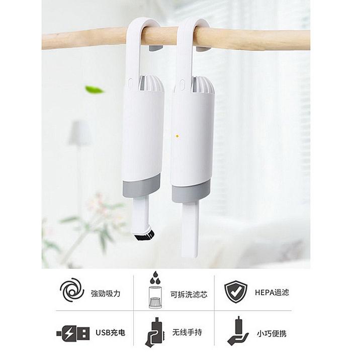 【KINYO】USB充電式手持無線迷你吸塵器(KVC-5885)