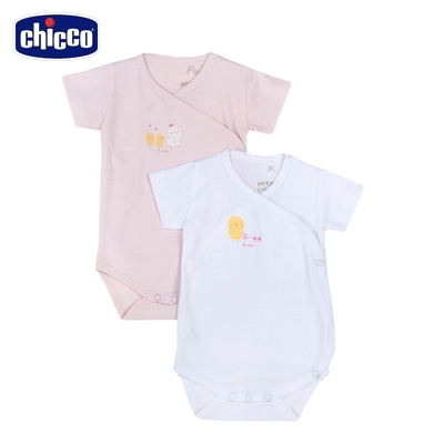 chicco-粉彩-短袖前側開連身衣二入