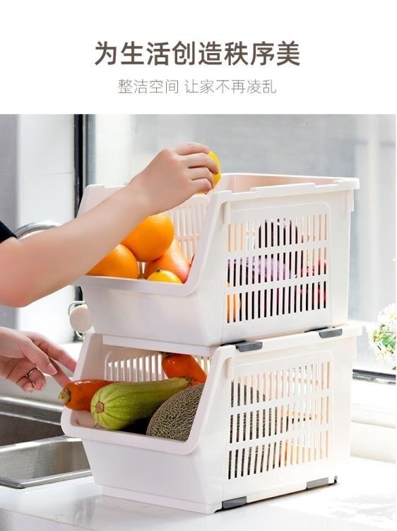 廚房蔬菜收納籃可疊加菜籃子置物架水果籃菜籃蔬果藍塑料框裝菜筐
