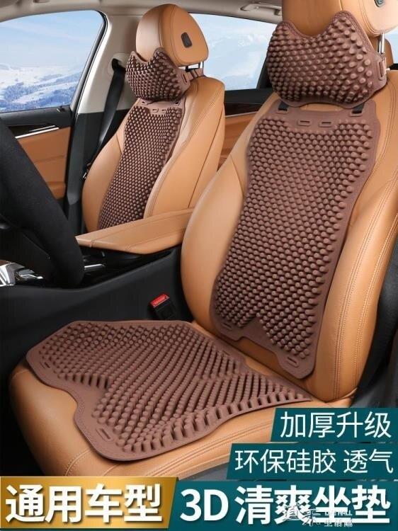 汽車坐墊硅膠夏季座墊涼墊單片制冷四季通用座套通風透氣涼席夏天  第一印象