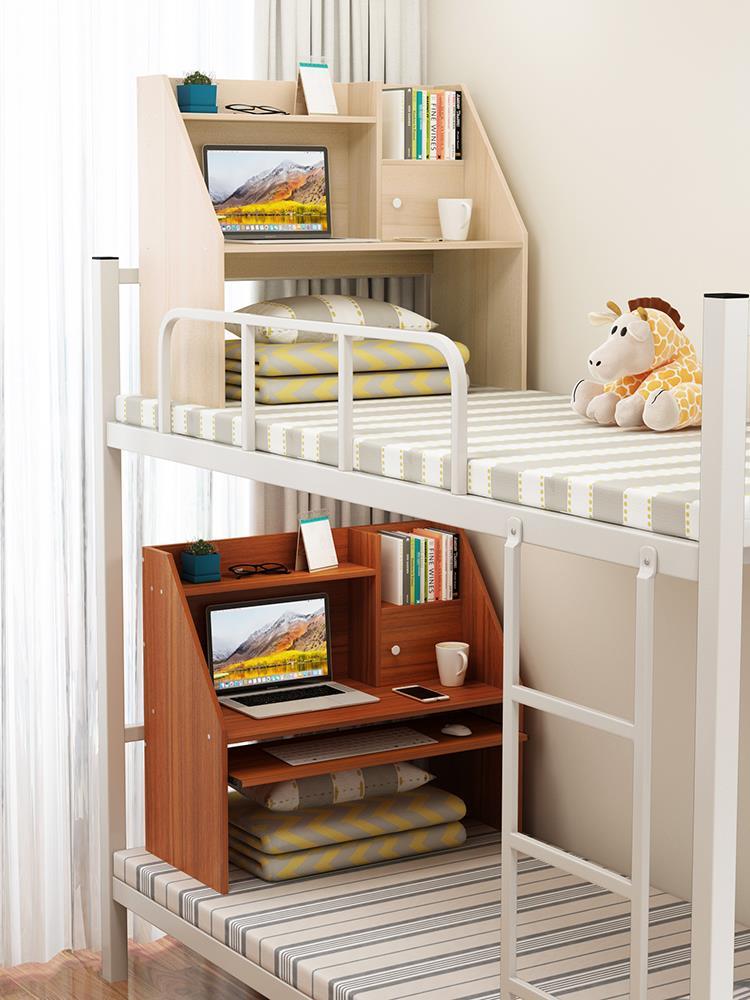 宿舍大學生電腦桌床上書桌書柜書架寢室懶人帶鎖折疊桌上下鋪神器