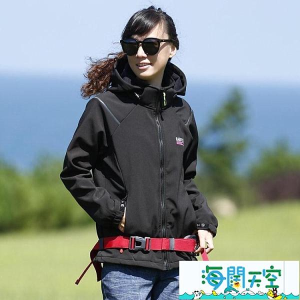 戶外新款女士軟殼衣防風防潑水保暖徒步登山野營防寒服休閒旅行衫