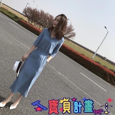 雪紡洋裝 新款藍色V領雪紡連身裙韓版收腰顯瘦修身氣質中長款裙子女夏 7號Fashion家居館