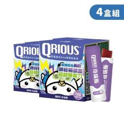 QRIOUS奇瑞斯閃電靈光DHA+神經鞘磷脂葡萄能量凍x4盒(DHA/藻類萃取/神經鞘磷脂/PS/PE/PC/兒童保健)