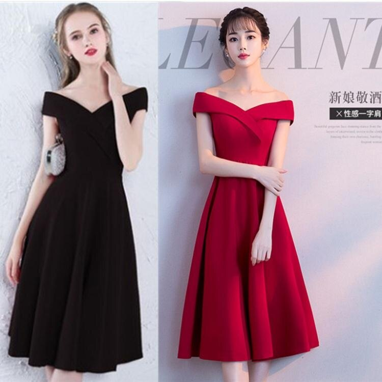 2021結婚紅色新娘修身顯瘦短款敬酒服一字肩小個子禮服日常連身裙 7號Fashion家居館