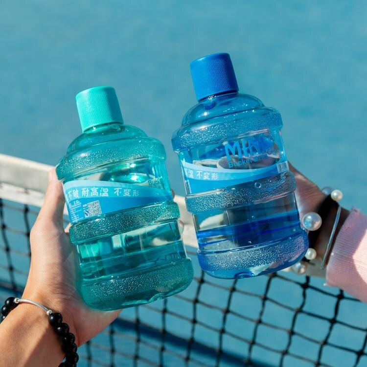 隨手杯 創意礦泉水瓶迷你水桶塑料杯夏季女學生便攜大容量水壺防漏隨手杯 7號Fashion家居館