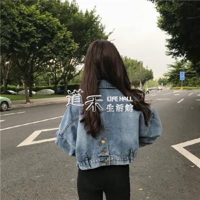 牛仔外套 新款潮韓版港味蝙蝠袖牛仔外套女寬鬆學生秋  果果輕時尚