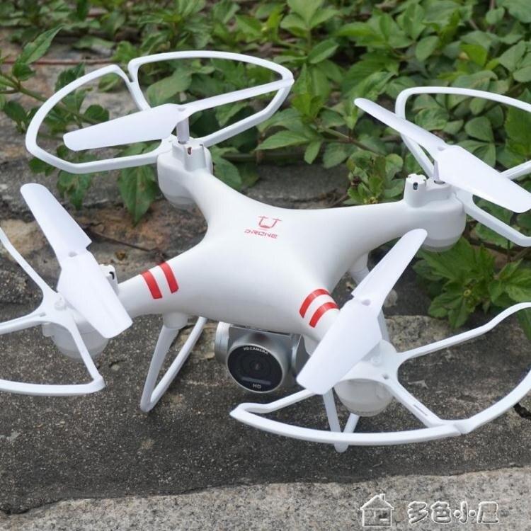 空拍機無人機航拍遙控飛機充電耐摔定高四軸飛行器高清專業航模兒童玩具YXS 【快速出貨】