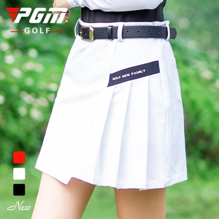高爾夫裙 高爾夫裙子女裝半身裙夏季短裙網球服運動百褶裙防走光短褲裙