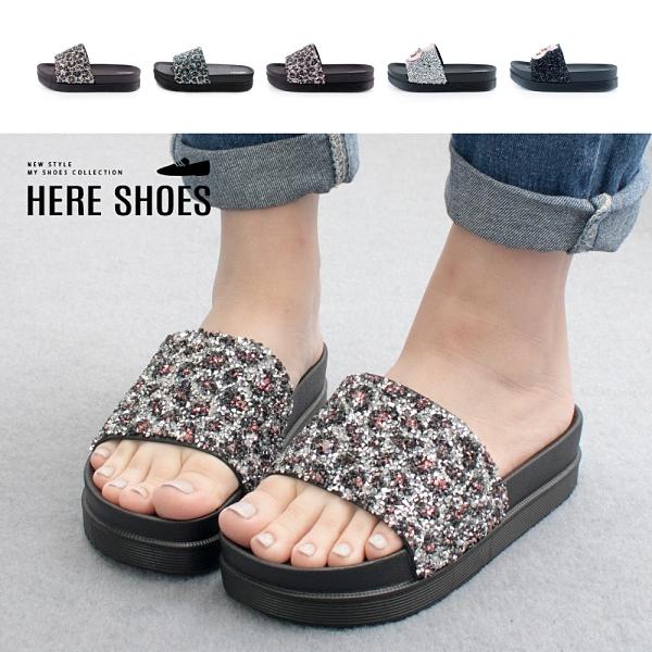 [Here Shoes]4cm拖鞋 休閒百搭豹紋水鑽珠/可愛兔子蝴蝶結 厚底圓頭涼拖鞋-AN2010