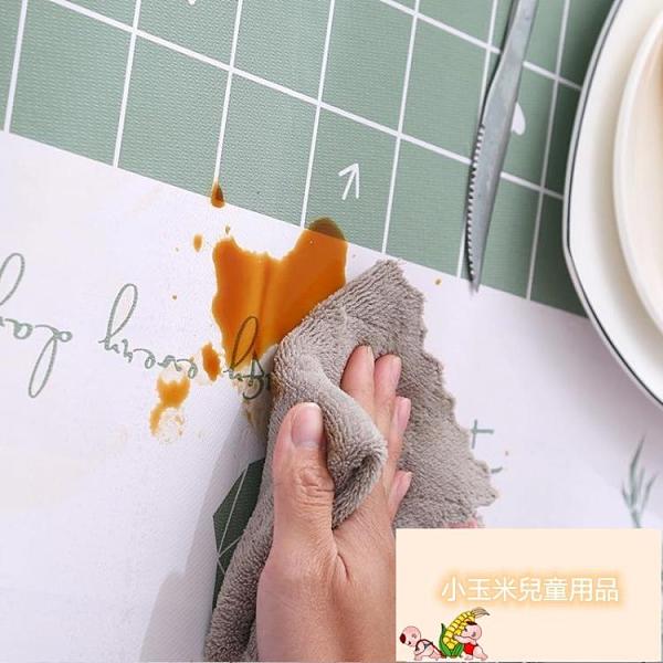 免洗臺布茶幾墊長方形餐桌布藝桌布防水防燙防油【小玉米】