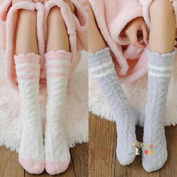 小腿襪 珊瑚絨小腿襪子女秋冬季可愛居家日系甜美地板襪長筒襪長襪睡眠襪