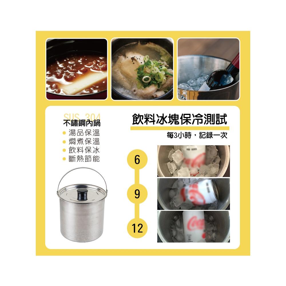 SPT 尚朋堂 2公升燜燒鍋 SP-922