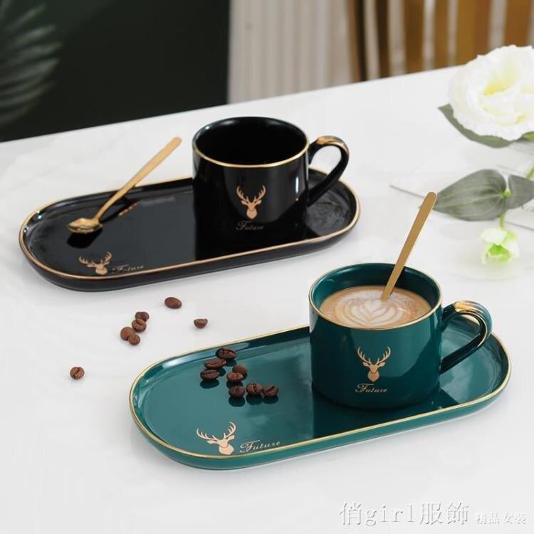 馬克杯 下午茶杯子套裝陶瓷網紅咖啡杯歐式小奢華小精致杯碟北歐ins風格 摩可美家