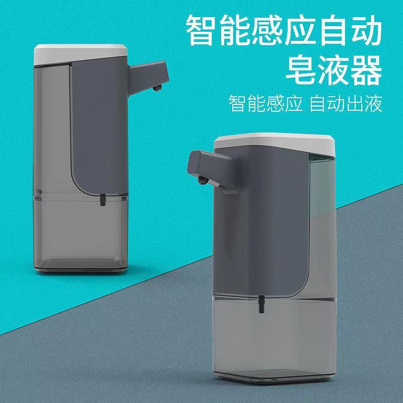 智能自動感應洗手機凝膠免酒精皂液器電動泡沫洗手液洗潔精皂液機